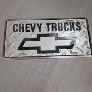 シボレー(Chevrolet)のChevrolet シボレー プレート(車外アクセサリ)