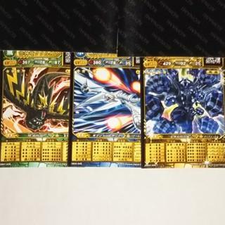 コナミ(KONAMI)のオレカバトル カード(カード)