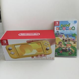 Nintendo Switch - switch LITE イエロー 黄色 どうぶつの森付き