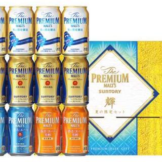 サントリー - プレミアムモルツ ビール詰め合わせ