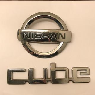 ニッサン(日産)のニッサンキューブZ11  エンブレム(車外アクセサリ)