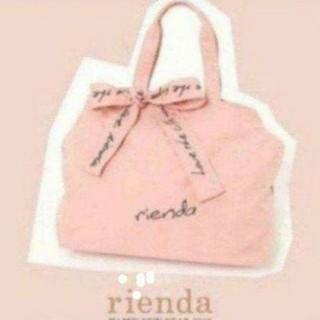 リエンダ(rienda)のリエンダ 福袋バッグ(ボストンバッグ)