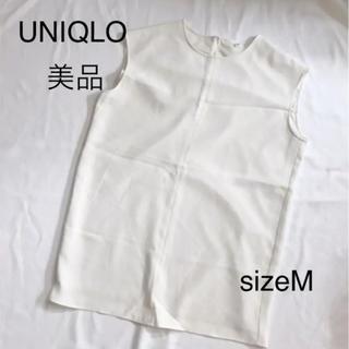 UNIQLO - ユニクロ