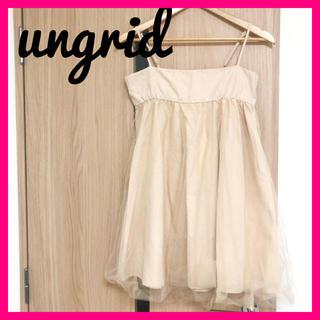 Ungrid - Ungrid アングリッド ワンピース チュールドレス パーティードレス