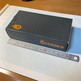 箱シリーズ GERBERの箱