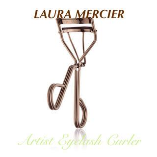 ローラメルシエ(laura mercier)のLAURA MERCIER アーティスト アイラッシュ カーラー(ビューラー・カーラー)