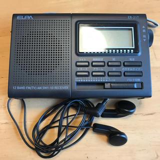 エルパ(ELPA)のラジオ(短波含む)(ラジオ)