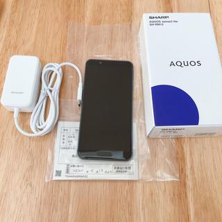 アクオス(AQUOS)のAQUOS sense3 lite SH-RM12(スマートフォン本体)