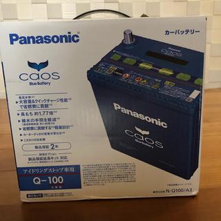 パナソニック(Panasonic)のパナソニック カオス バッテリー(汎用パーツ)