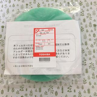 トウシバ(東芝)のゆのの様専用   東芝電気衣類乾燥機 花粉フィルター 2枚(衣類乾燥機)