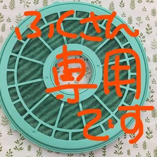 トウシバ(東芝)の東芝電気衣類乾燥機 健康脱臭フィルター 中古(衣類乾燥機)