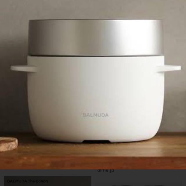 BALMUDA(バルミューダ)のゆずさま専用バルミューダ炊飯器 新品 スマホ/家電/カメラの調理家電(炊飯器)の商品写真