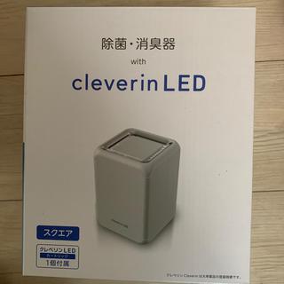 ドウシシャ(ドウシシャ)のクレベリン LED  ホワイト(空気清浄器)