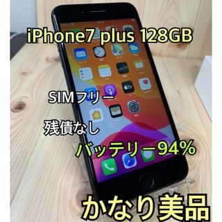 アップル(Apple)の【A】iPhone 7 Plus Black 128 GB SIMフリー 本体(スマートフォン本体)