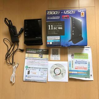 NEC - NEC 無線LANルーター WG1800HP