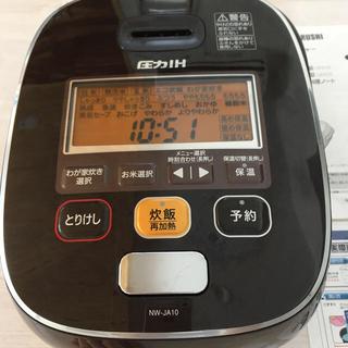 象印 - 象印 圧力IH炊飯器 MW-JA10