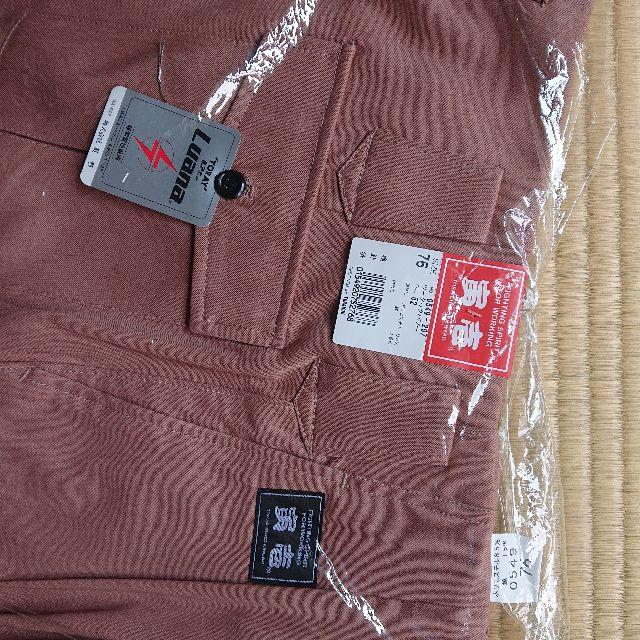寅壱(トライチ)の寅壱 ツータックパワー W76 新品 メンズのパンツ(ワークパンツ/カーゴパンツ)の商品写真