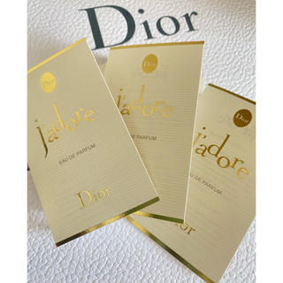 Christian Dior - Dior ディオール ジャドール 大人気 香水サンプル 3本セット♡ 送料込み