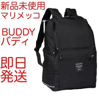 marimekko - 新品未使用 マリメッコ バディ BUDDY バックパック ブラック