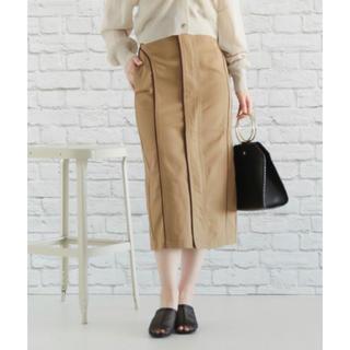 ミスティウーマン(mysty woman)のmysty woman パイピングデザインスカート(ロングスカート)