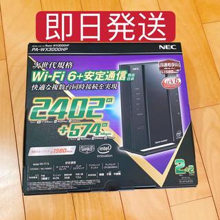 NEC - ほぼ新品 NEC Aterm PA WX3000HP Wi-Fi6 次世代規格
