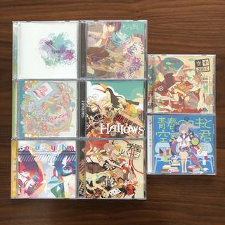 【ささ様専用】そらる CD 8枚セット(ボーカロイド)