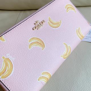 COACH - 31までセール☆COACH コーチ 新品最新作 ピンクバナナ 長財布