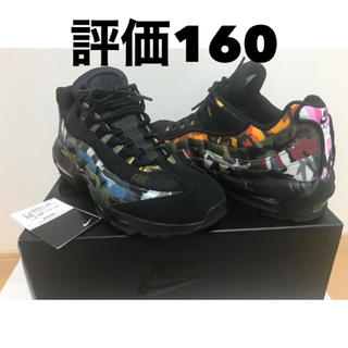NIKE - NIKE AIR MAX 95 ERDL PARTY 27.5cm