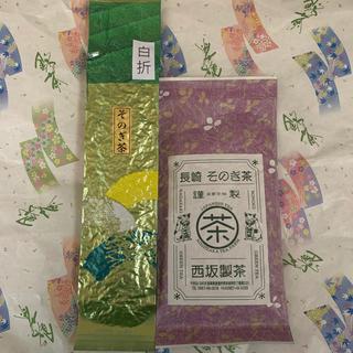 緑茶 そのぎ茶 彼杵茶 長崎県産 冷茶 お歳暮 お中元 ギフト