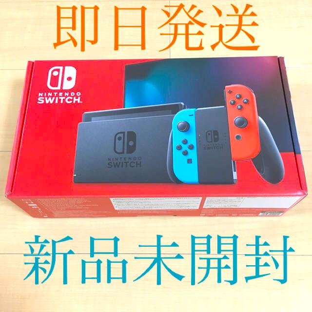 Nintendo Switch(ニンテンドースイッチ)の新品未開封★Switch 任天堂スイッチ 本体 ネオンブルー ニンテンドウ エンタメ/ホビーのゲームソフト/ゲーム機本体(携帯用ゲーム機本体)の商品写真