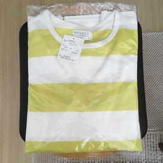 ナルエー(narue)の【新品未使用・タグ付き】ナルエーパジャマ 長袖 綿100%(パジャマ)