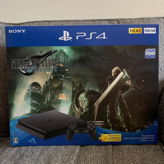 プレイステーション4(PlayStation4)の専用☆PlayStation 4 FINAL FANTASY VII REMAK(家庭用ゲーム機本体)