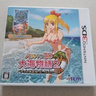 ニンテンドー3DS - パチパラ3D 大海物語2 ~パチプロ風雲録・花 希望と裏切りの学園生活~ 3DS