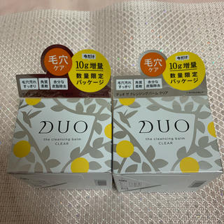 DUO クレンジングバーム  クリア  増量 × 2個