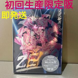 Johnny's - 即発送 滝沢歌舞伎 ZERO 初回生産限定盤 3枚組 DVD SNOWMAN