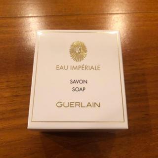 ゲラン(GUERLAIN)のGUERLAIN EAU IMPERIALE 石鹸 ソープ 80g   (ボディソープ/石鹸)
