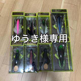 レイドジャパン福袋 8月限定特価(ルアー用品)
