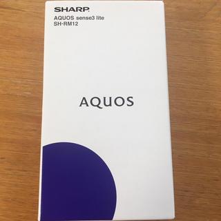 アクオス(AQUOS)のAQUOS sense3 lite SH-RM12 ブラック(スマートフォン本体)