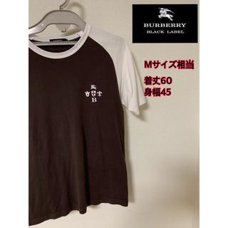 バーバリーブラックレーベル(BURBERRY BLACK LABEL)のBurberry black label  バーバリー ブラックレーベル T(Tシャツ/カットソー(半袖/袖なし))