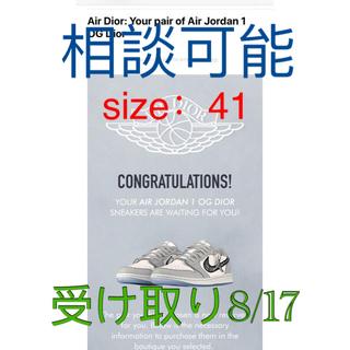 Dior - Dior × Nike Air Jordan 1 Low 26