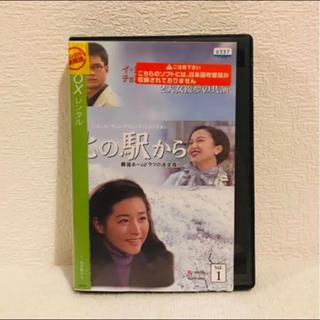 幻の名作! 『北の駅から』全8巻(完)DVDセット レンタル落ち 韓国ドラマ(TVドラマ)