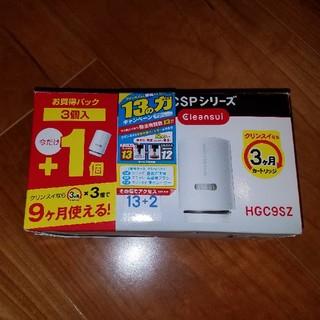 ミツビシ(三菱)のクリンスイフィルター HGC9SZ、3個入り(浄水機)