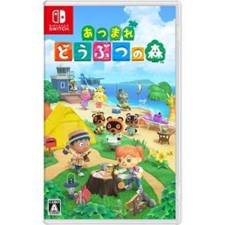 あつまれ どうぶつの森 ソフト NintendoSwitch 新品 未開封