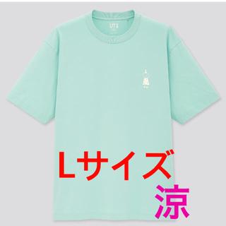 UNIQLO - 米津玄師 ユニクロ コラボ UTシャツ