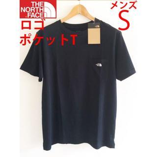 THE NORTH FACE - S 新品ノースフェイス シンプル ロゴ ポケットTシャツ 黒