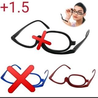 新品未使用 左右スライド式 メーク用 老眼鏡 +1.5