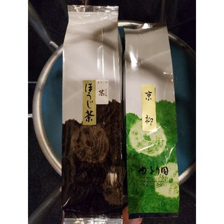 新品 高級 茶葉 2袋 ほうじ茶と緑茶