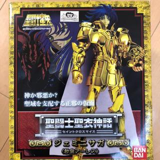 BANDAI - 聖闘士星矢 聖闘士聖衣神話 ジェミニサガ フィギュア