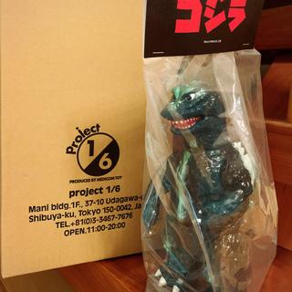 メディコムトイ(MEDICOM TOY)のゴジラ・エビラ・モスラ 南海の大決闘版(特撮)