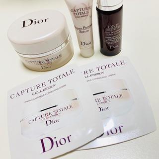 Dior - ディオール トライアルセット(サンプル)